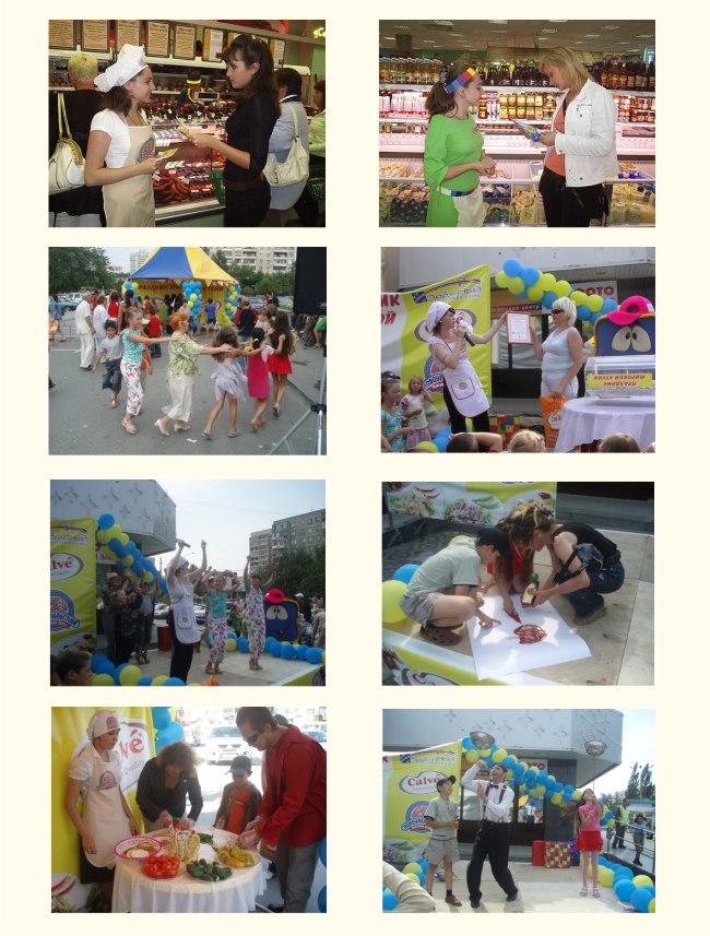Проведение праздника Мировая кухня, анонсирующие промо-акции