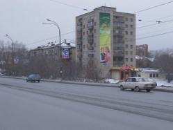 Наружная реклама на топовых местах в городе